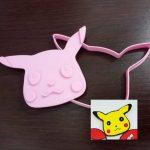 Cortador e Marcador Pikachu 6x8cm (biscoito)